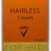 S.N.H Hairless Cream (4)