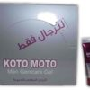 S.N.H KOTO MOTO Men Genicare Gel 7 ml (4)
